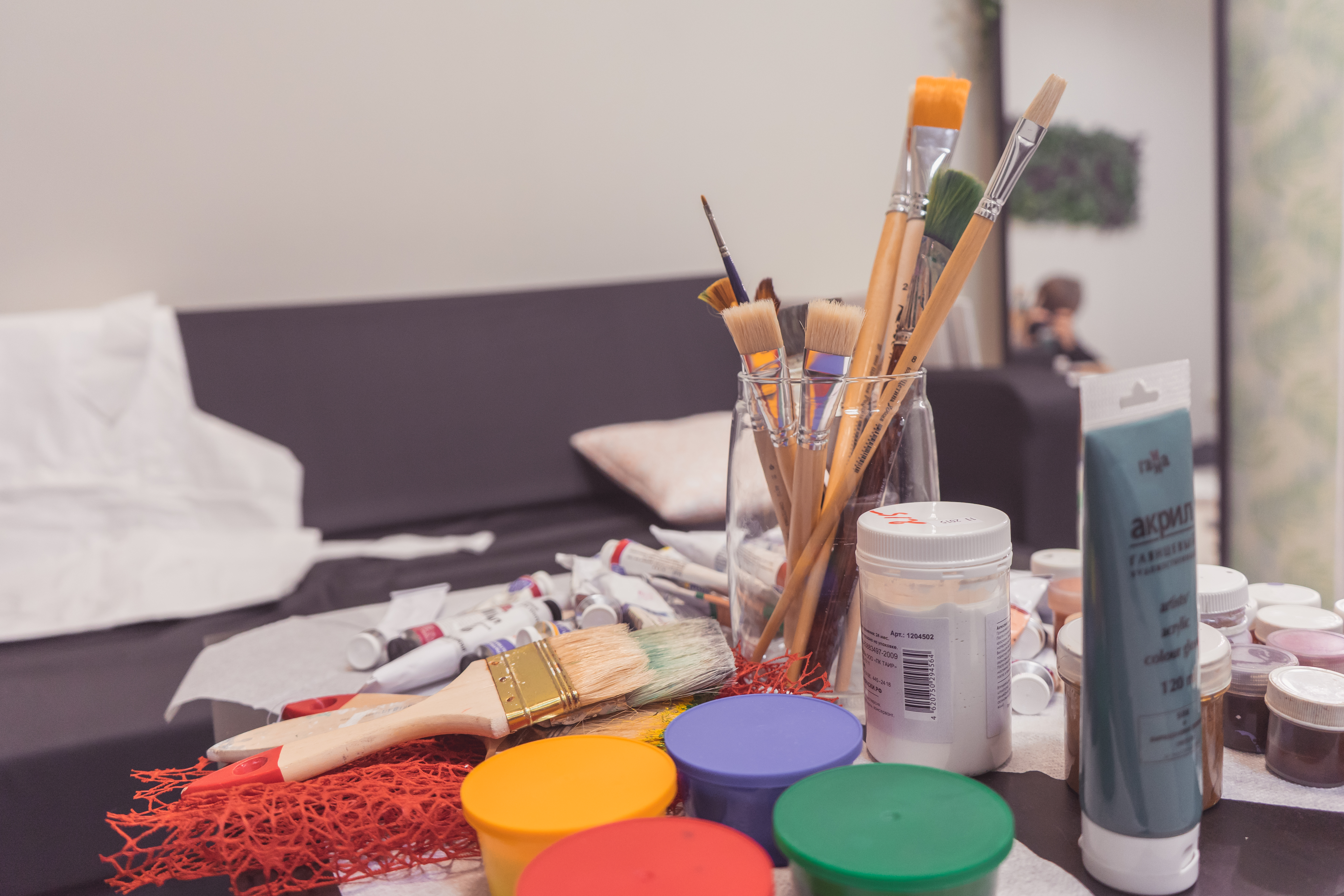 Арт терапия с красками